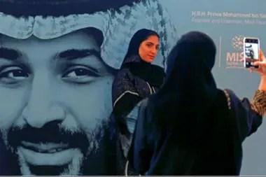 Mohamed bin Salman es el actual príncipe heredero de Arabia Saudita, un país de mayoría sunita
