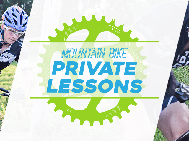 MTB-Private-Lessons-Mobile-Banner
