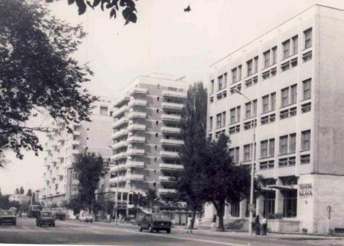 Calea Dorobanților - anii 80 2