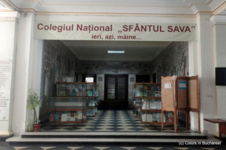 Un liceu din Bucuresti este primul pe tara dupa mediile de admitere
