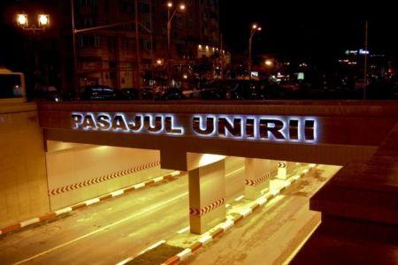 Se implinesc 30 de ani de cand a fost dat in folosinta Pasajul Unirii! In cat timp ar fi construit astazi?