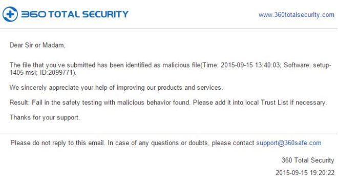 Ответ 360 Total Security по поводу вируса VSProtector