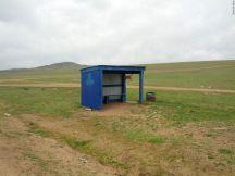 Автобусная остановка в Кижинге