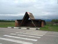 Автобусная остановка в Нугане
