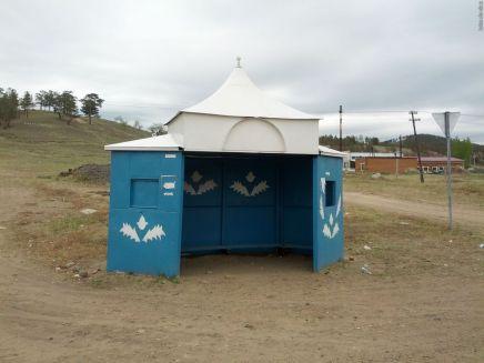 Автобусная остановка в Шалутах