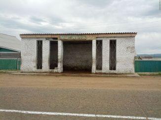Автобусная остановка в Ушхайте