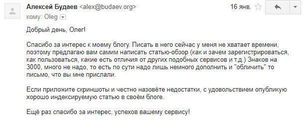 Ответ Олегу из Canva
