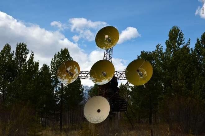 Бадары. Солнечная обсерватория