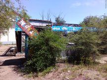 Детский автодром в Горсаду с другой стороны