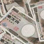 マイナス金利はいつから導入?日本での影響は?金利率も