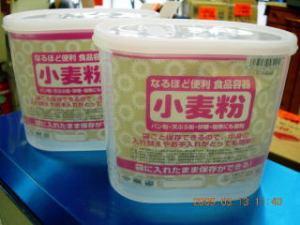 小麦粉の容器