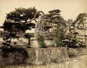 Bronze Buddha, Shinkoji, Japan. 1865 Photograph, Los Angeles County Museum of Art (LACMA)