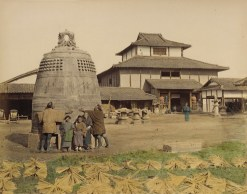 Large Bell at Daibutsu, Japan. 1865 Photograph, Los Angeles County Museum of Art (LACMA)