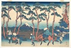 Hodogaya on the Tōkaidō (Tōkaidō Hodogaya)