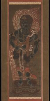 Fudō Myōō Japan © The Metropolitan Museum of Art