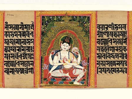 Six-Armed Avalokiteshvara Expounding the Dharma: Folio from a Manuscript of the Ashtasahasrika Prajnaparamita (Perfection of Wisdom). India (West Bengal) or Banglades, early 12th century. © Metropolitan Museum of Art