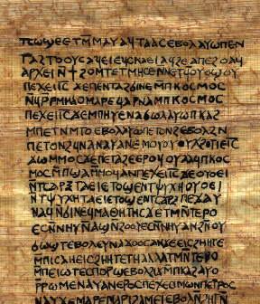 Nag Hammadi Scripts
