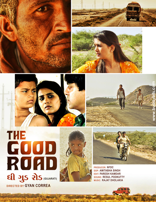 The Good Road Movie Poster