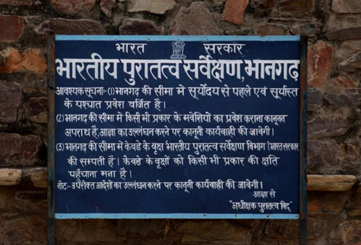 Notice Board by Government of India at Bhangarh