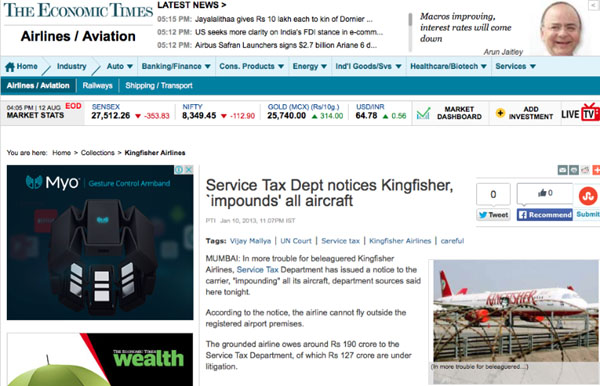 The other side of the Kingfisher story 16