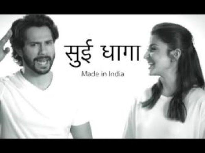Sui Dhaaga-Anushka and Varun