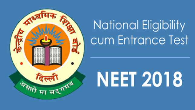 Center Likely to Mandate NEET For Agri Courses