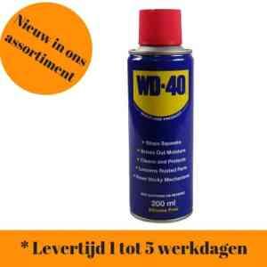 WD40 200 ML