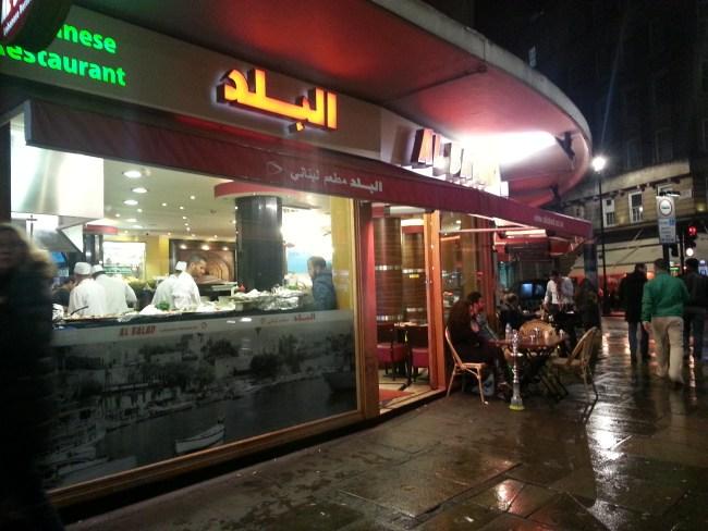 AL BALAD LEBANESE RESTAURANT