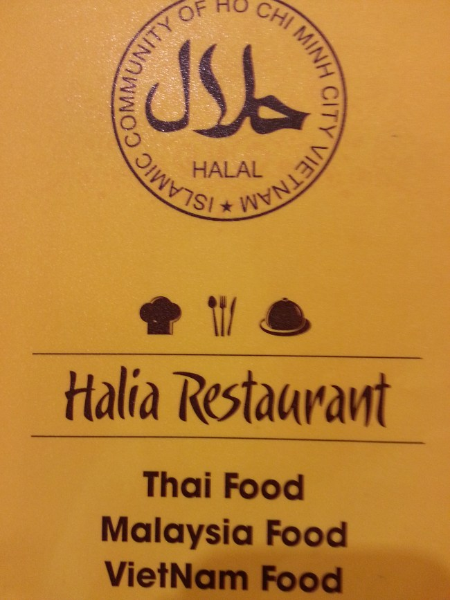 HALIA RESTAURANT'S MENU COVER