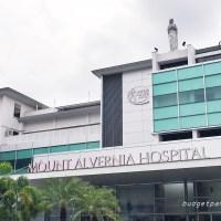 Pregnancy: Mount Alvernia Hospital - Maternity Tour & Estimated Bill Size 2016
