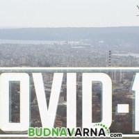 5 са новите случаи на COVID-19