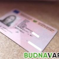 Паспортните служби във Варна връщат старото работно време