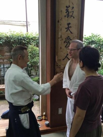 Training Aikido in Tokyo