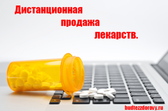 http://budtezzdorovy.ru/препарат