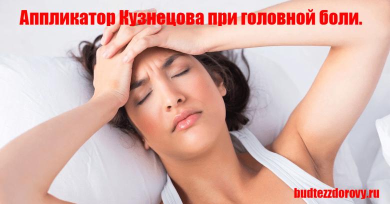 http://budtezzdorovy.ru/напряжения