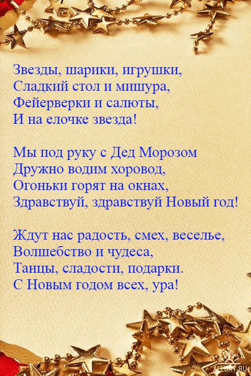 https://budtezzdorovy.ru/стихи