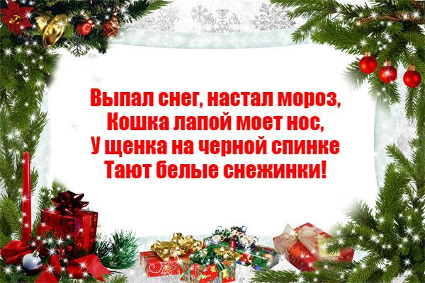 //budtezzdorovy.ru/стихи