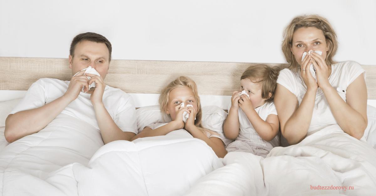 Как защитить организм от заболевания гриппом