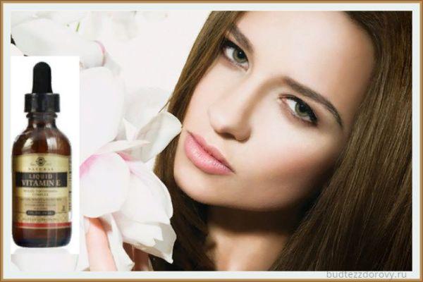 http://budtezzdorovy.ru Красота от Solgar