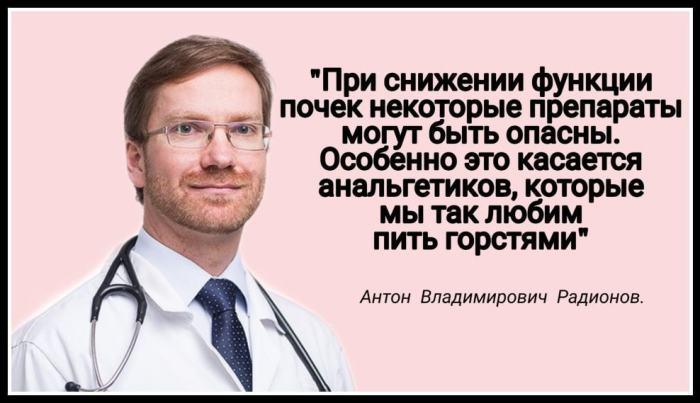 https://budtezzdorovy.ru почек