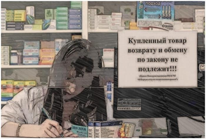 https://budtezzdorovy.ru/ вернуть купленный товар