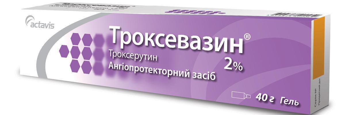 Троксевазин при варикозе отках и геморрое у беременных