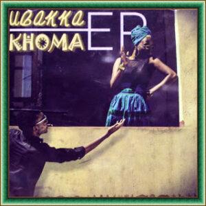 Justino Ubakka - KHOMA (EP) 2016