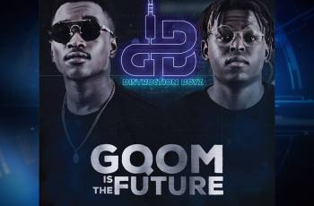 Distruction Boyz - My Guitar (feat. Prince Bulo) 2017