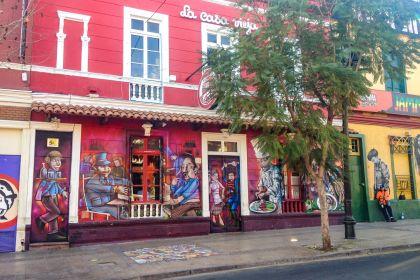 visiter Santiago du chili Maisons Barrio Recoleta