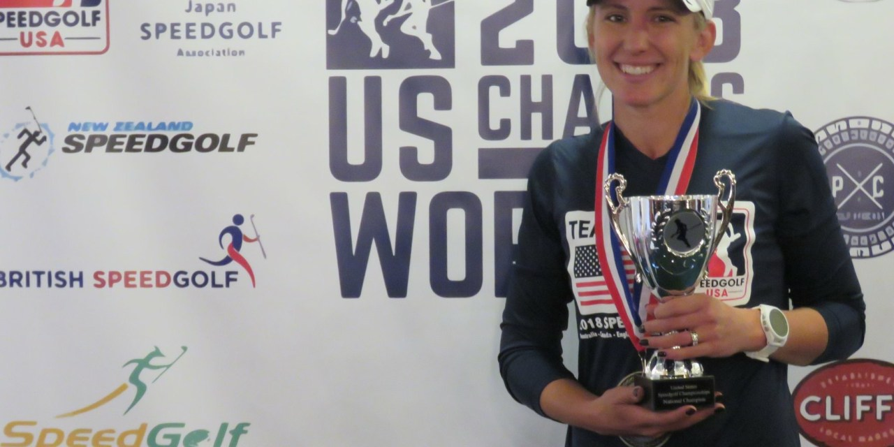 Interview with Lauren Cupp, World Speed Golf Champion