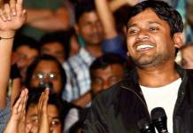 KANHAIYA KUMAR'S SPEECH