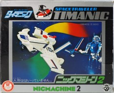 Timanic NicMachine 2