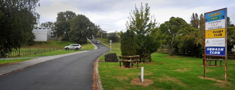 The Entrance to the domain