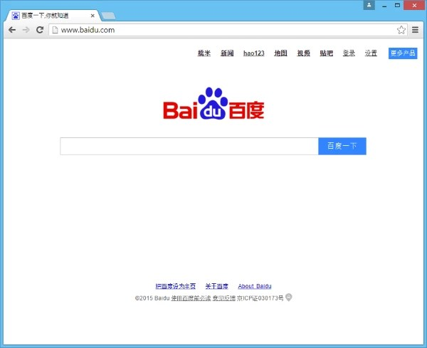 baidu.com hijacker